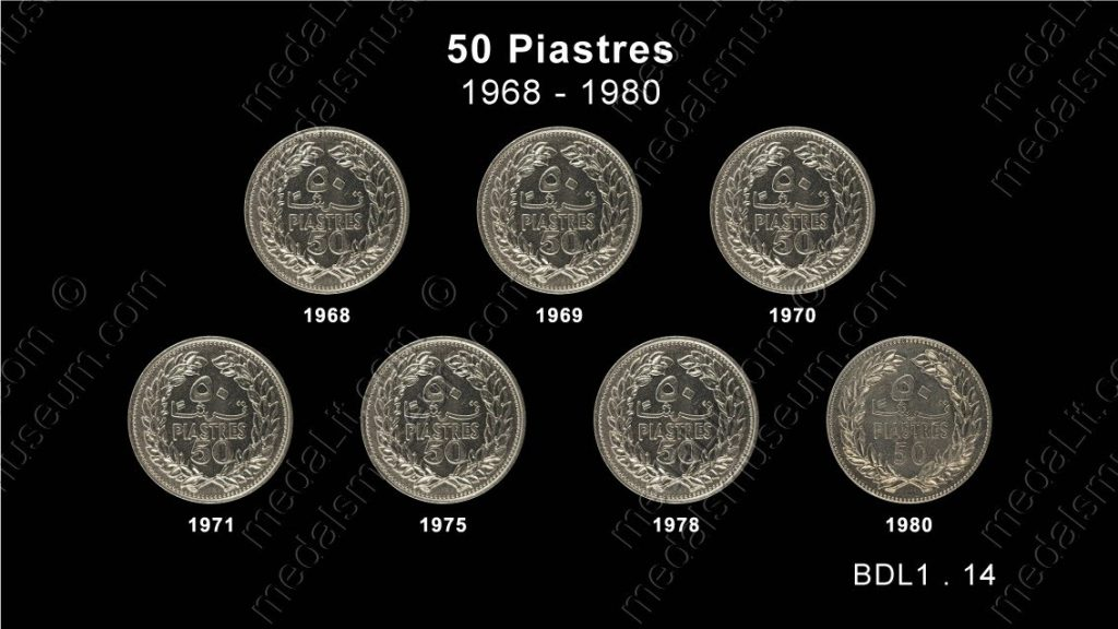 Monnaie Du Liban - Livre Libanaise:
